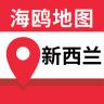 新西兰地图中文版