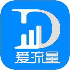 爱流量app苹果版v4.6 iphon