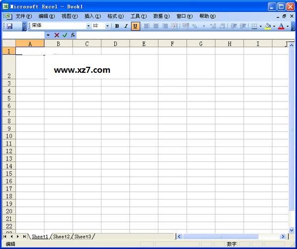 microsoft office 2003免费版