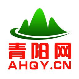青阳网论坛app