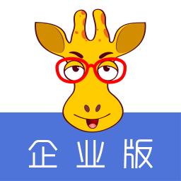汇博企业版appv2.5.5 安卓版
