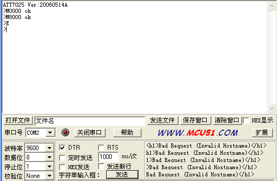 sscom官方版