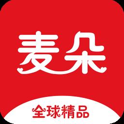麦朵商城appv9.5.1 安卓版