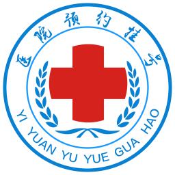 医院预约挂号系统v2.20 安卓
