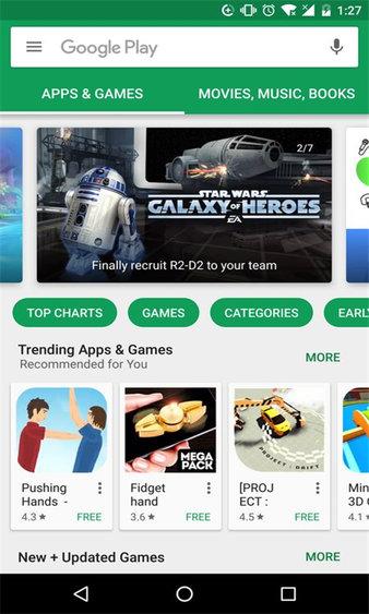 google play store download app v23.2.11 安卓最新版