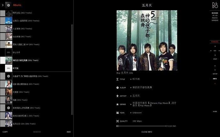 beoplayer安装包 v5.04 汉化版