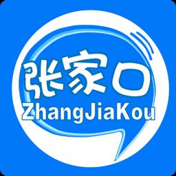 ��家口圈app v3.15 安卓版