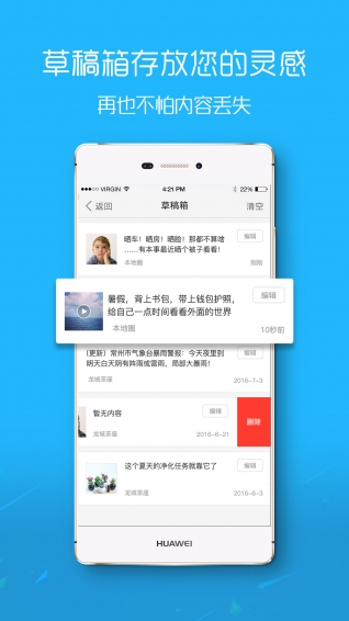 张家口圈app v3.15 安卓版