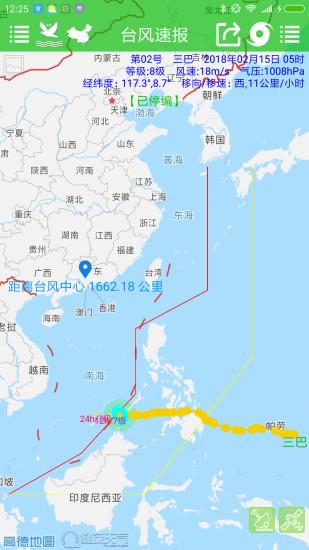 台风速报188bet备用网址