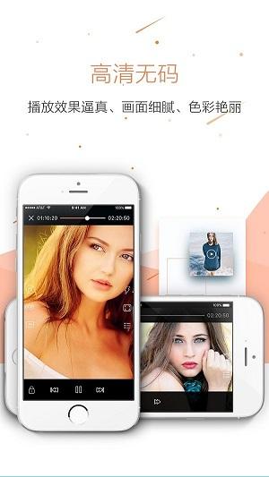 东方影库app