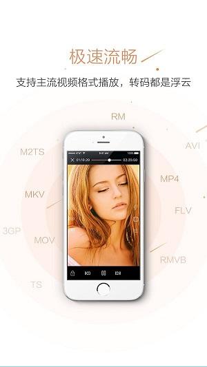 东方影库手机版 v1.0 安卓版