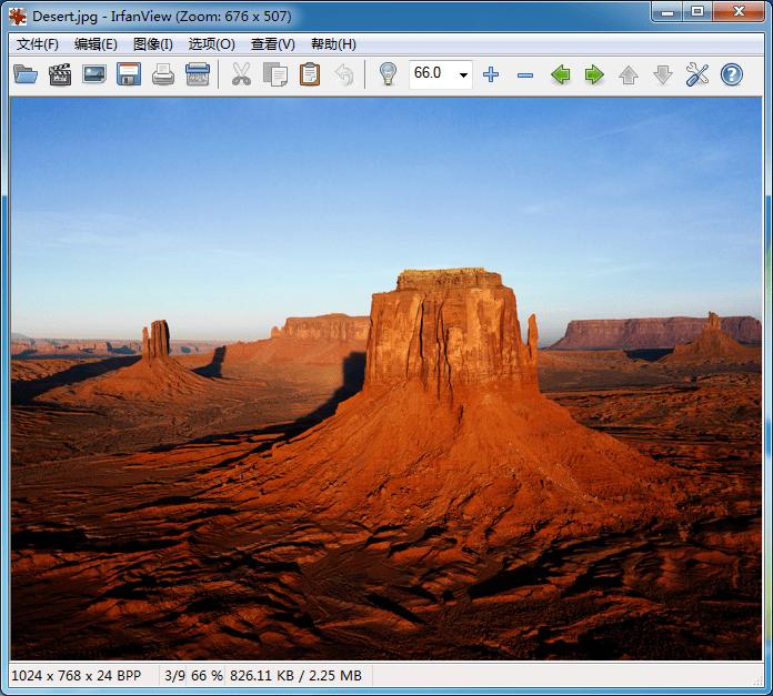 irfanview绿色版 v4.52 汉化版