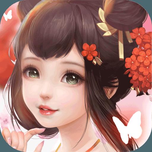 蜀山镇魂曲最新版 v1.1.5 安卓版
