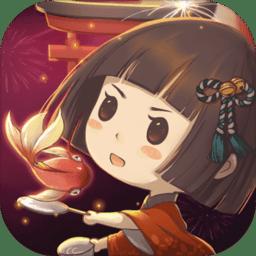昭和盛夏祭典故事手游 v1.00 安卓版