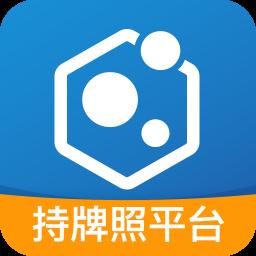网金社app v4.0.4 安卓版