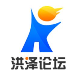 洪泽论坛appv18.8.23 安卓版