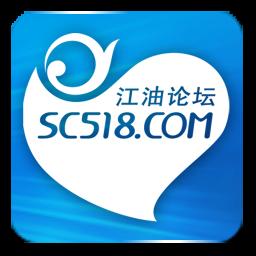 江油论坛appv1.6.7 安卓版