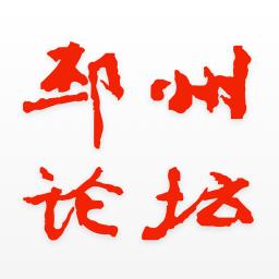 邳州论坛appv4.0.0 安卓版
