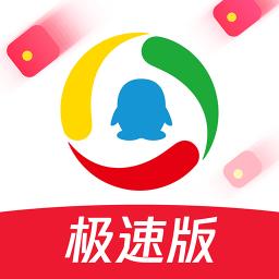 �v�新�迷你版 v1.1.00 安卓版