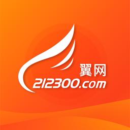 丹阳翼网appv4.1.1 安卓版