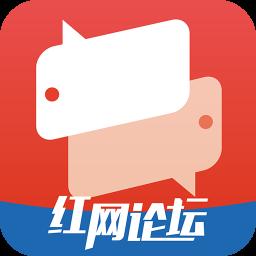 红网论坛app