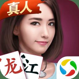 微乐龙江麻将手机版v3.4.9
