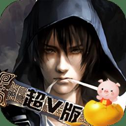 探墓风云九游版 v1.1.0 安卓版