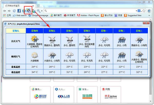 风之影浏览器中文版 v21.0.8.0 最新版