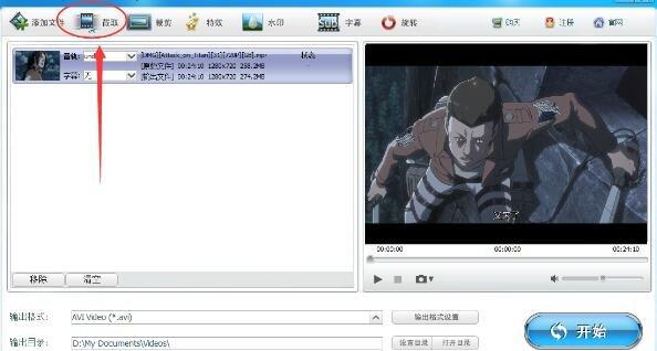 快转视频格式转换器电脑版