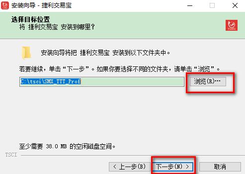 捷利交易宝windows版