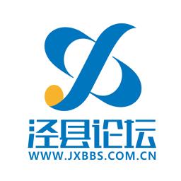 泾县论坛app