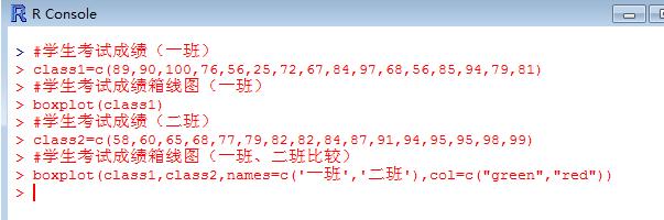 r软件官方版
