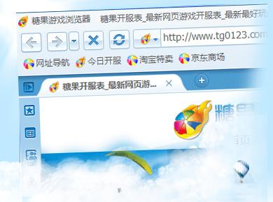 糖果188bet手机版网址浏览器官方版