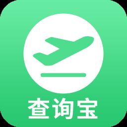 航班查询宝手机版 v1.0.0 安卓版