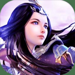 游戏太乙仙魔录之灵飞纪v2.3.3 安卓版