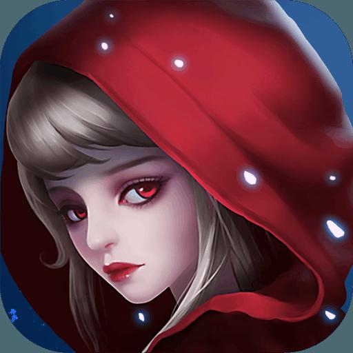 小红帽OL正版v1.0.4 安卓版