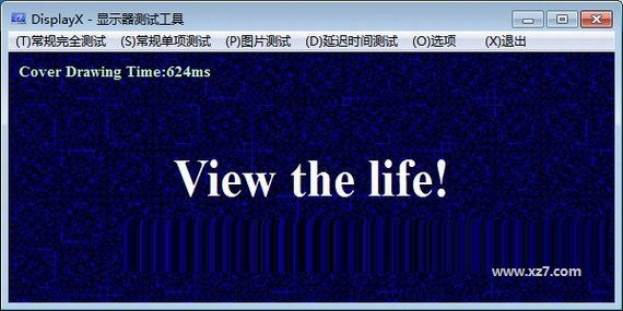 displayx官方版