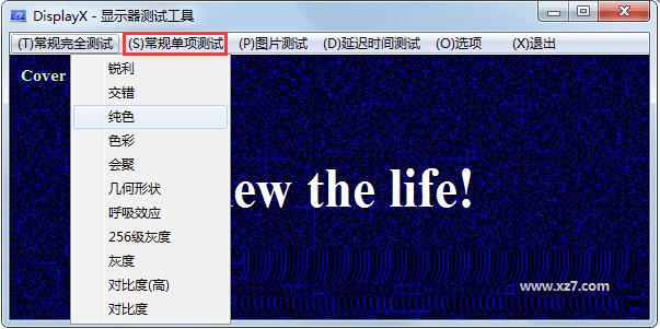displayx测试188bet备用网址 v1.2 最新版