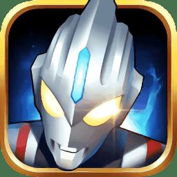 奥特曼之格斗超人一号玩家版 v1.7.7 安卓版