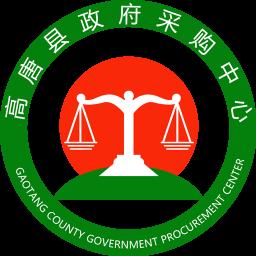 高唐公共资源交易中心v1.0.