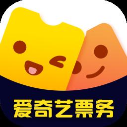 爱奇艺票务appv1.0.1 安卓版