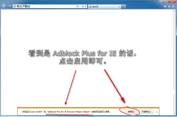 adblock plus免费版