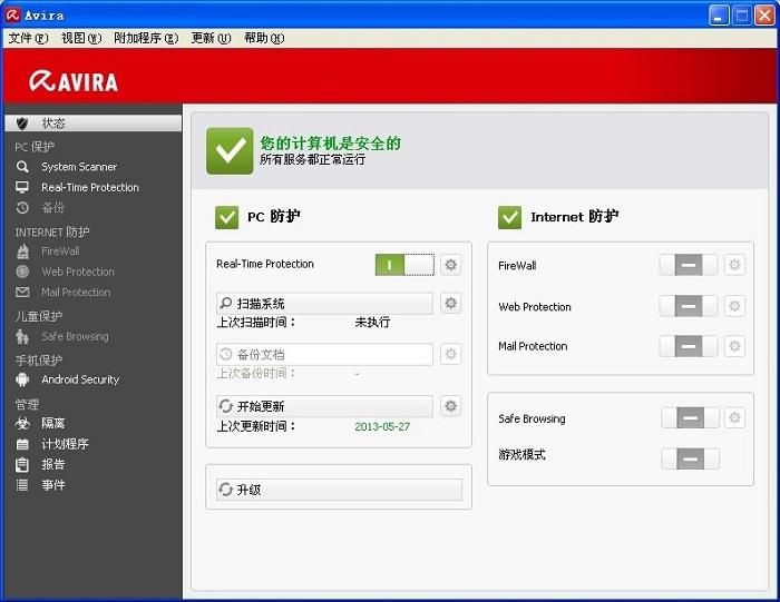 小红伞杀毒软件 v15.0.22.4 官方版