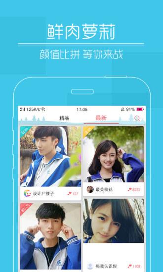 快瞄短视频手机版 v3.6.3 安卓版