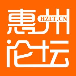 惠州论坛app