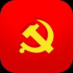 人民党建云平台 v1.3.0 安卓版