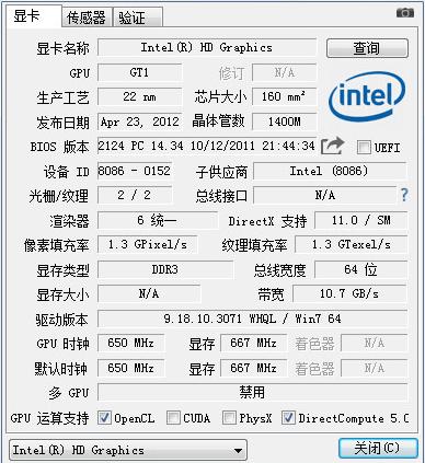 gpu-z汉化破解版