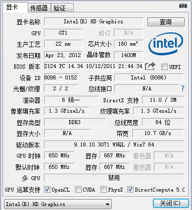 gpuz中文版 v2.8.0 最新版