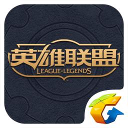 掌上英雄联盟手机版 v7.4.3 安卓官方版