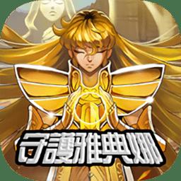 守护雅典娜仙女转职版v1.16.0 安卓版